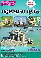 GURUKUL Maharashtracha Bhugol