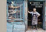 Mein griechisches Dorf