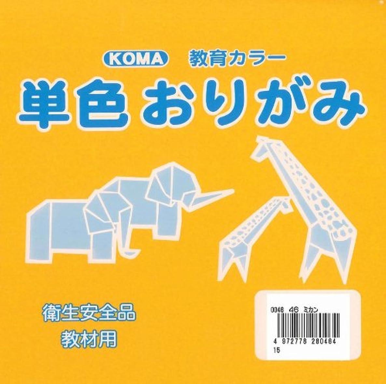 Origami Paper Single Color 15cm (5.9 In) No.46 Mandarin Orange (100 Sheets)