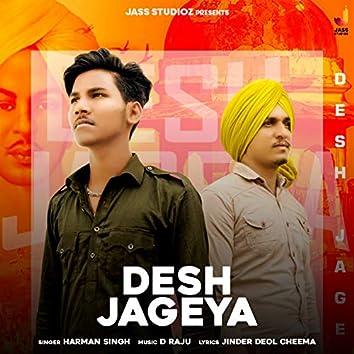 Desh Jageya