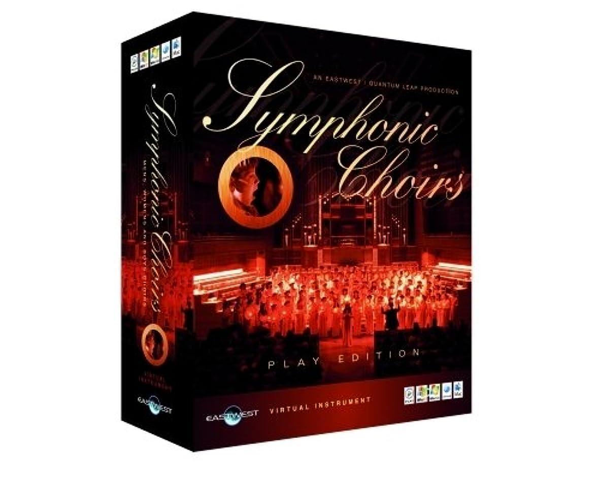 能力電気陽性写真◆最新版◆ EASTWEST Quantum Leap Symphonic Choirs PLAY Edition 『並行輸入品』