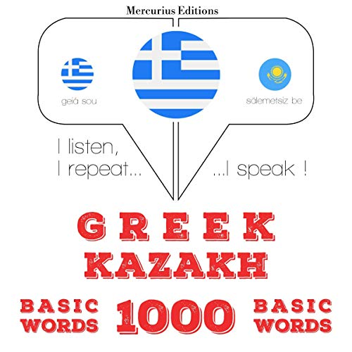 Greek - Kazakh. 1000 basic words cover art