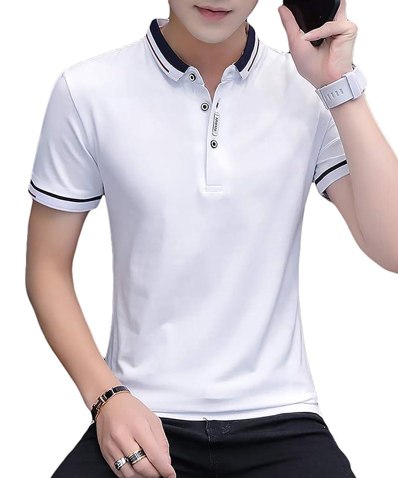 演じる経済変換する[meryueru(メリュエル)] 選べる 3タイプ カジュアル ポロシャツ 大人 スタイル お洒落 トップス 半袖 シャツ メンズ
