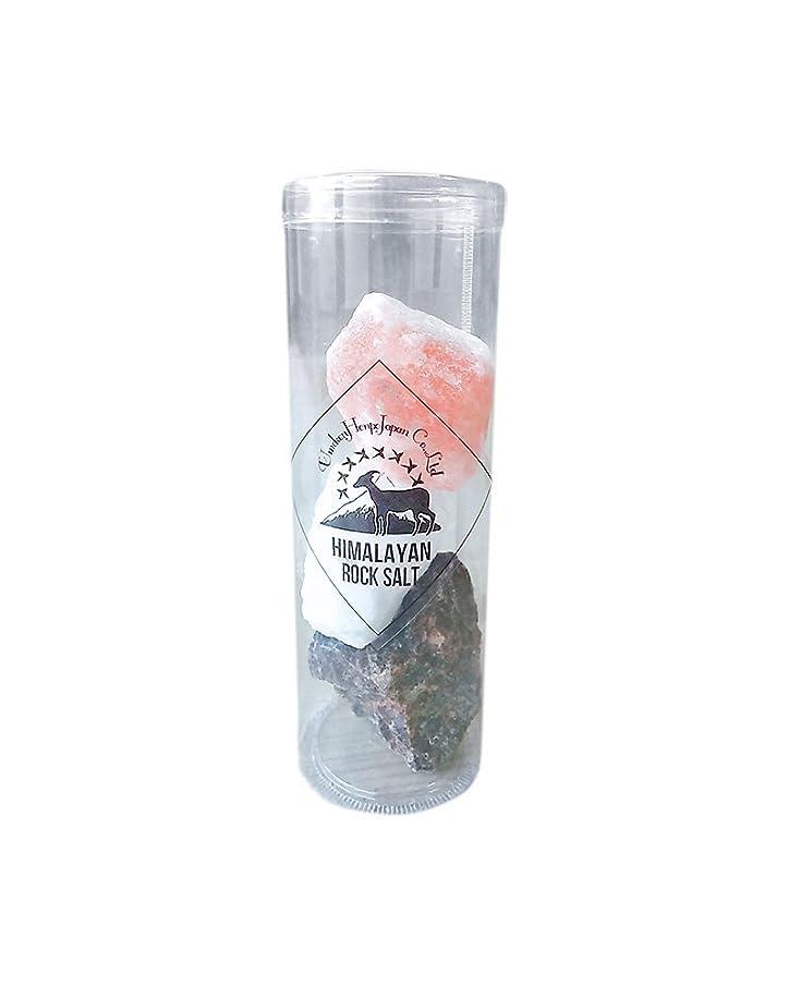 従う計算プロフェッショナルヒマラヤ岩塩 バスソルト ミックス 3~4個 オーガンジー袋付き