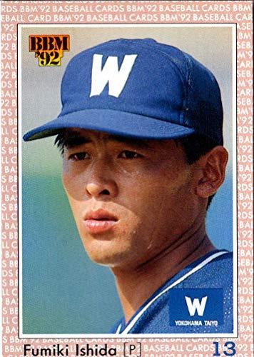 BBM1992 ベースボールカード レギュラーカード No.176 石田文樹