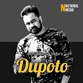 Dupoto - Single
