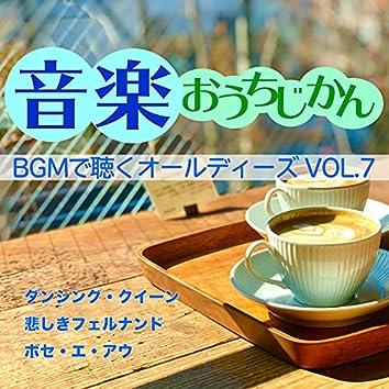 ONGAKU OUCHIJIKAN BGM DE KIKU OLDIES 7