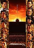 ROOKIES-卒業-[DVD]