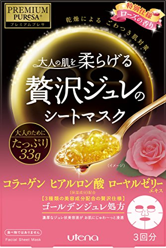 Japanese Face Mask PREMIUM PUReSA (premium Presa) scent 33g ~ 3 pieces of Golden jelly mask collagen hyaluronic acid royal jelly Rose [Amazon.co.jp limited]AF27