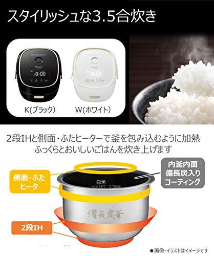 パナソニック炊飯器3.5合ひとり暮らしIH式ブラックSR-KT069-K