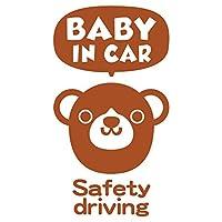 imoninn BABY in car ステッカー 【シンプル版】 No.58 クマさん2 (茶色)