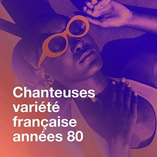 Les Tubes Du Grenier, Hits Variété Pop, Compilation Années 80