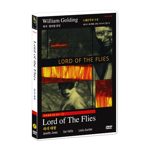 Lord of the Flies Alle Region