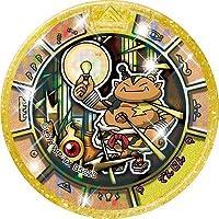 妖怪メダルトレジャー06/でんじん【ゴールド】【ホロ】