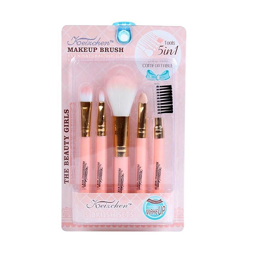 赤外線朝食を食べるシャーロットブロンテ化粧筆5セット化粧ペンスーパーソフト化粧ブラシ (pink)