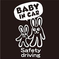 imoninn BABY in car ステッカー 【パッケージ版】 No.44 ウサギさん (白色)