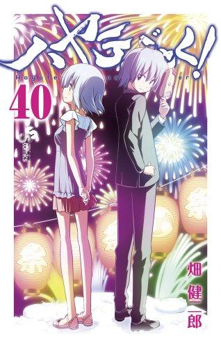 ハヤテのごとく! 40 (少年サンデーコミックス)