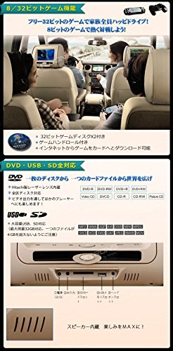 『(HD705)7インチ 高画質 ヘッドレスト DVDプレーヤー 2個セット (ブラック)』の3枚目の画像