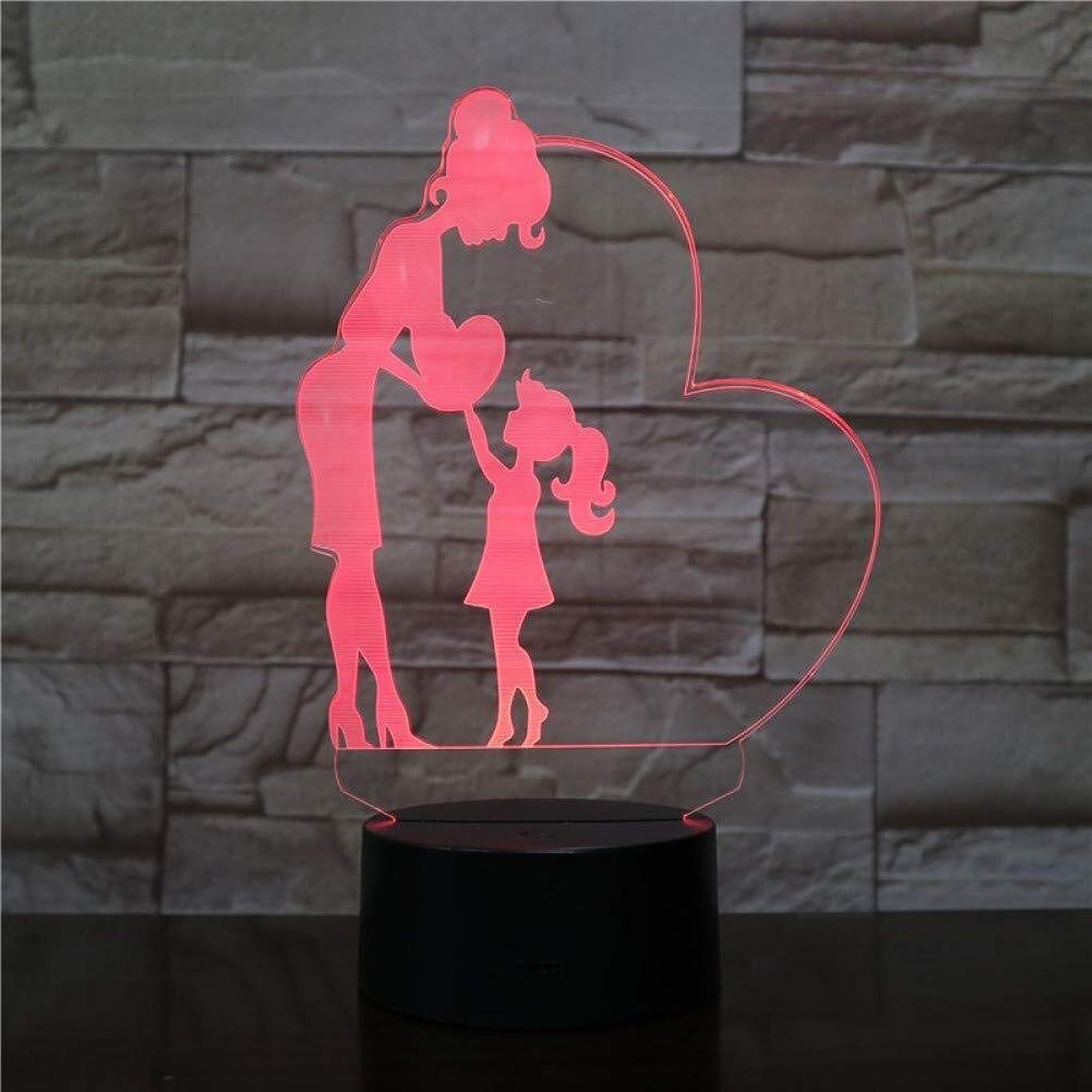 膜ペインギリック不格好3Dイリュージョンママと娘ラブハート図LEDランプタッチセンサーカラフルなベッドルームベッドサイド装飾デスクランプキッズガールズフェスティバル誕生日ギフトのUSB充電