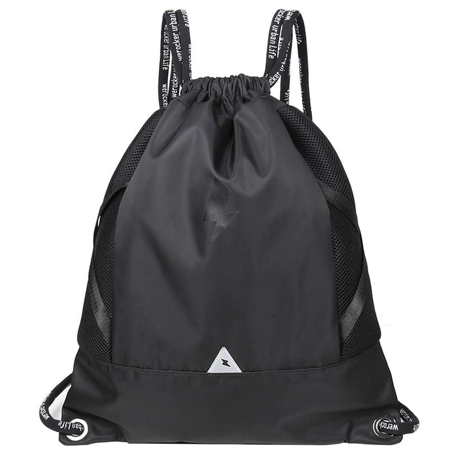 国旗簡単に見てナップサック ジムサック 巾着袋 スポーツバッグ ジムバッグ 防水 折り畳み 収納バッグ アウトドア 軽量 運動旅行兼用