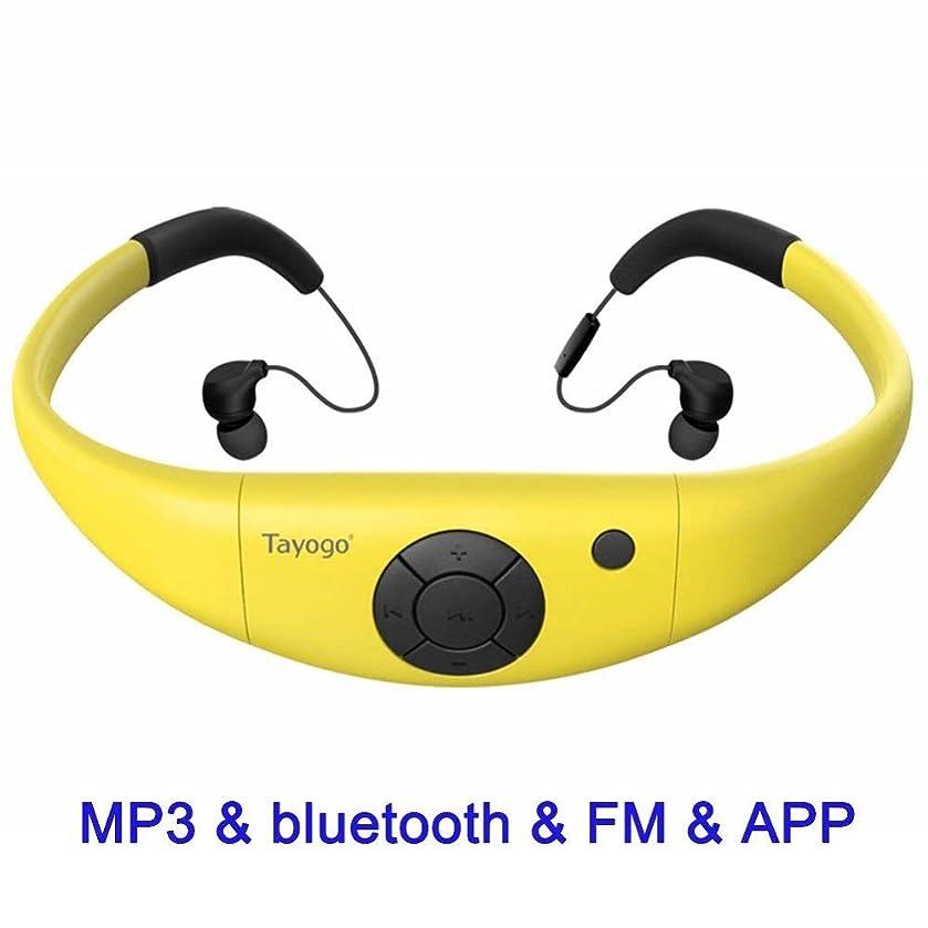 白内障フロントコマンドmp3ヘッドフォン8?GB ipx8防水超軽量FM Bluetooth 4.2?Hi - Fi Underwater 3?M歩数計App Uディスク水泳ランニング乗馬ウォーキングSpaと他の水スポーツ