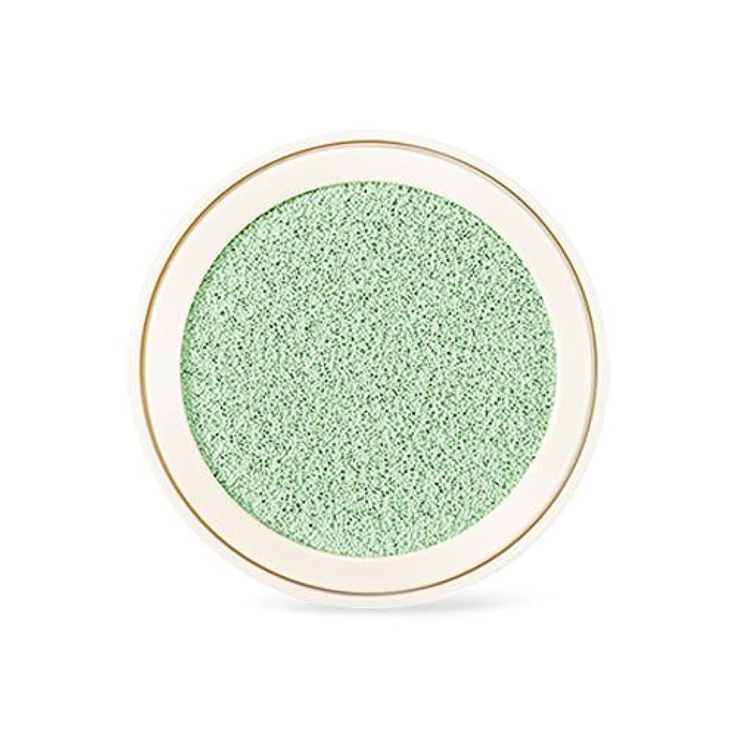 シチリアルーキーあなたはinnisfree [My Cushion] No-sebum Correcting Cushion (Refill) 14g/イニスフリー [マイクッション] ノーシーバム コレクティング クッション (リフィル) 14g (#3 Vanilla Green) [並行輸入品]