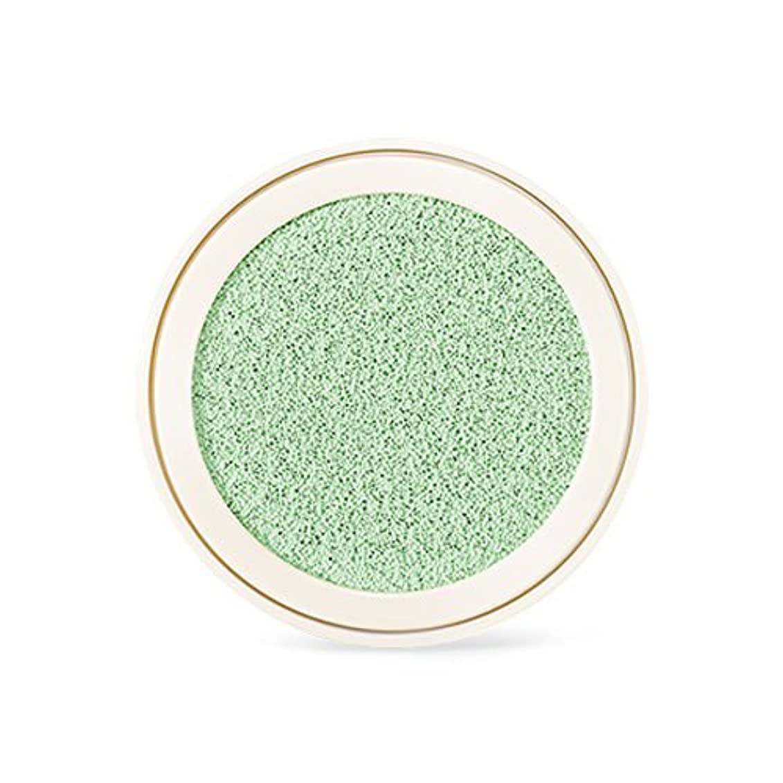 バラエティ瞬時に気候innisfree [My Cushion] No-sebum Correcting Cushion (Refill) 14g/イニスフリー [マイクッション] ノーシーバム コレクティング クッション (リフィル) 14g (#3 Vanilla Green) [並行輸入品]