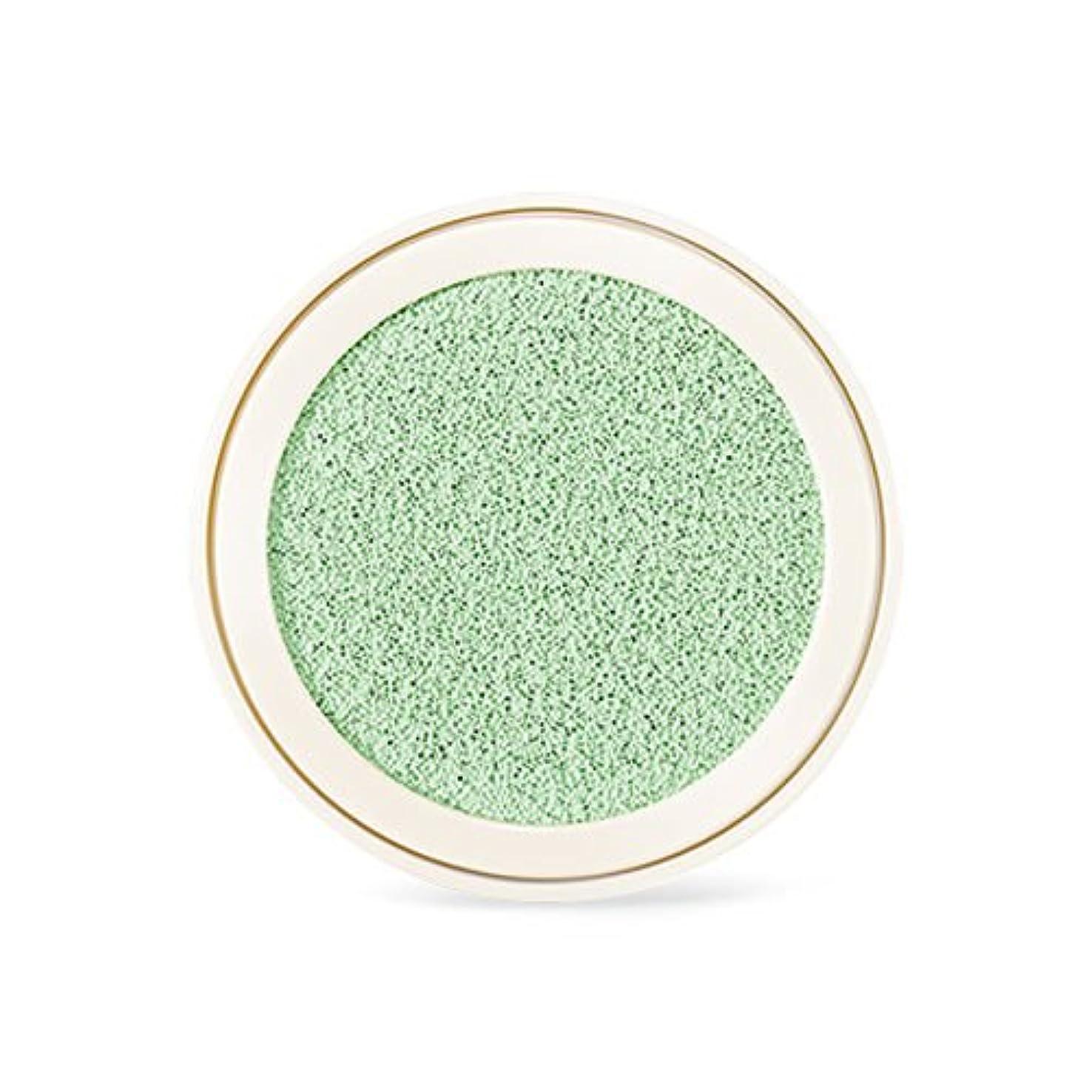 最大限ぞっとするようなセンブランスinnisfree [My Cushion] No-sebum Correcting Cushion (Refill) 14g/イニスフリー [マイクッション] ノーシーバム コレクティング クッション (リフィル) 14g (#3 Vanilla Green) [並行輸入品]
