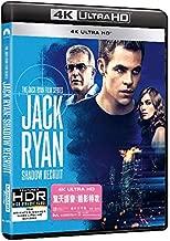 Jack Ryan: Shadow Recruit (4K UHD) (Hong Kong Version / Chinese subtitled) 驚天諜變: 魅影特攻