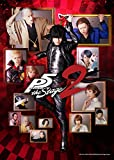 PERSONA5 the Stage #2[DVD]