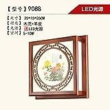 Lámpara de pared de piel de oveja antigua china moderna estudio de madera clásico dormitorio sala de estar pasillo pasillo pequeña lámpara de pared, margarita cuadrada 35x35x12 LED