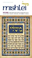 Mishlei/Proverbs: Volume 1 a New Translation with a Commentary Anthologized from Talmudic Midrashic and Rabbinic Sources