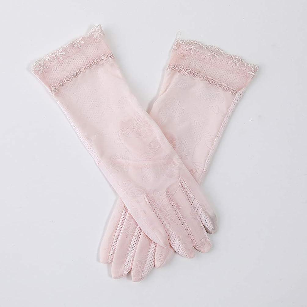 部顕現慈善レディースレース滑り止めアイスシルク通気性UVサマーUPF45旅行日焼け止め手袋 UVカット手袋 グローブ 日焼け防止 (Color : Pink, Size : M-Eight pairs)