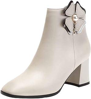barato Botines De Cuero Cuero Cuero Para Mujer Zapatos De Otoo E Invierno Cabeza Cuadrada Gruesa Con Tacones Altos Flores Con Cuentas Martin botas  están haciendo actividades de descuento
