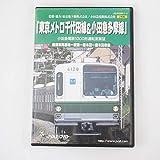 JVAT 運転室展望 東京メトロ千代田線&小田急多摩線