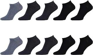 Pack de 10 calcetines unisex para niños, para mujer, multicolor, estampados y colores lisos, alto porcentaje de algodón, sin costuras apretadas