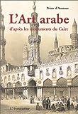 L'Art arabe d'après les monuments du Caire - Depuis le VIIe siècle jusqu'à la fin du XVIIIe siècle