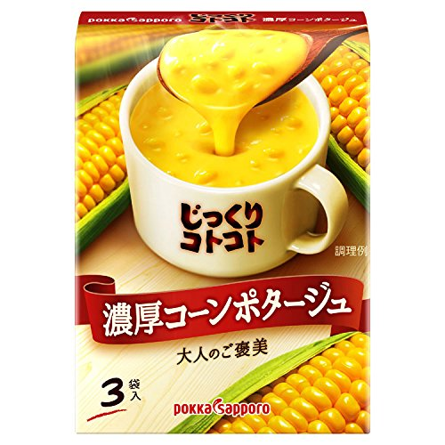 『ポッカサッポロ じっくりコトコト 濃厚コーンポタージュ 3食入×5箱』の1枚目の画像