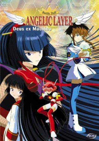 Angelic Layer - Deus Ex Machina (Vol. 5)