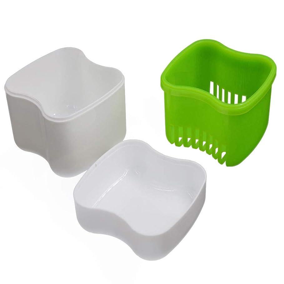 アクティブコモランマ十分ですLazayyii 義歯 歯箱 ヨーロッパ バスボックスケース歯科偽歯収納容器すすぎバスケット (グリーン)