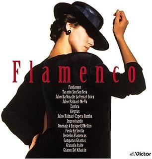 <COLEZO!>フラメンコ
