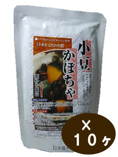 コジマフーズ 小豆かぼちゃ<200g> 10ヶケース販売品