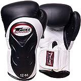 Twins Boxhandschuhe, Premium, BGVL-6, schwarz-weiß, Boxing Gloves, Muay Thai