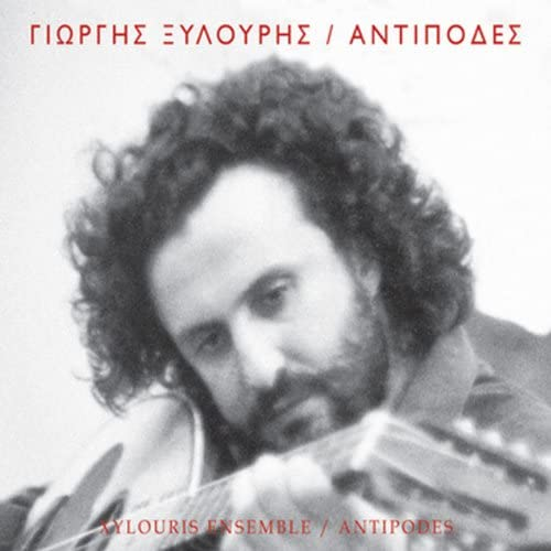 Giorgis Xylouris