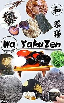 [Nobuya Nakamura, Steven Rogers]のWa YakuZen: How to Stay Healthy with Japanese food(Washoku), Based on Traditional Oriental Style. (English Edition)