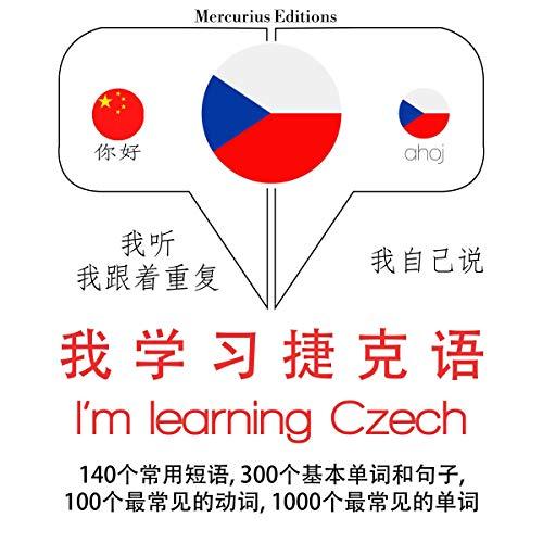 I'm learning Czech cover art
