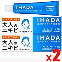 【第2類医薬品】イハダ アクネキュアクリーム 26G×2 ※セルフメディケーション税制対象商品
