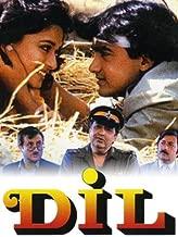 dil se hindi full movie