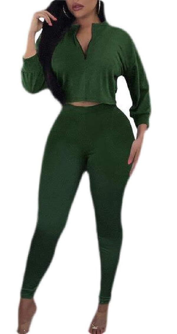 のスコア宇宙のシリーズレディース2ピース衣装長袖クロップトップとボディコンパンツセット