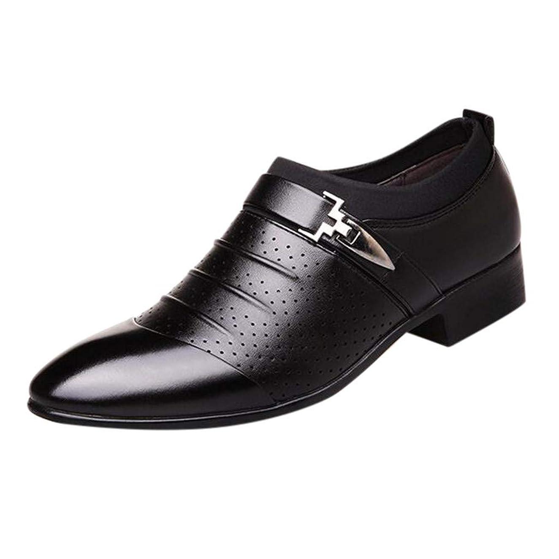 モノグラフスローガンつなぐwileqep [ビジネスシューズ] [メンズ] 靴 紳士靴 靴 ビジネス ローファー ウォーキングシューズ 通気性 スエード 学生 蒸れな 皮靴 ギフト プレゼント 結婚式 人気 靴 軽量 通勤 スエード デッキシューズ カジュアルシューズ 大きいサイズ